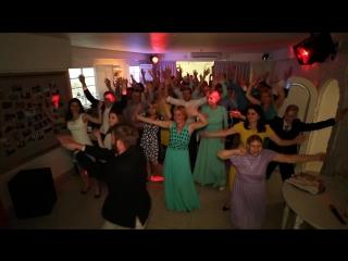Идеальная свадьба | Презентация | Дуэт