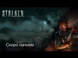 Продолжаем собирать артефакты в S.T.A.L.K.E.R Тень Чернобыля
