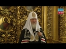 Об унынии Слово Патриарха после великого повечерия во вторник первой седмицы mp4
