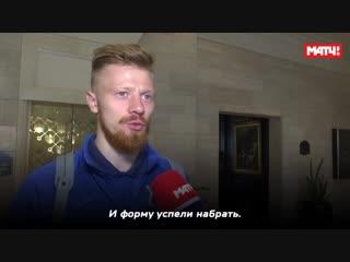 «Ростов» прибыл на ФОНБЕТ КУБОК МАТЧ ПРЕМЬЕР