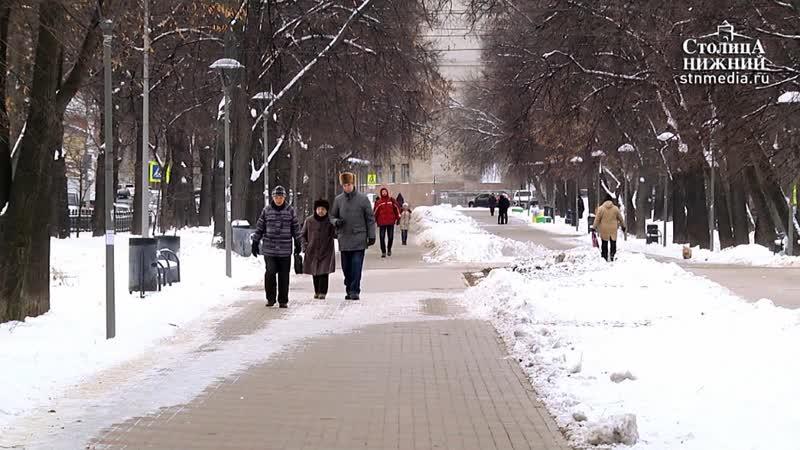 На Нижний Новгород надвигается атлантический циклон синоптики