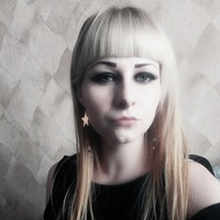Марина Кучеренкова