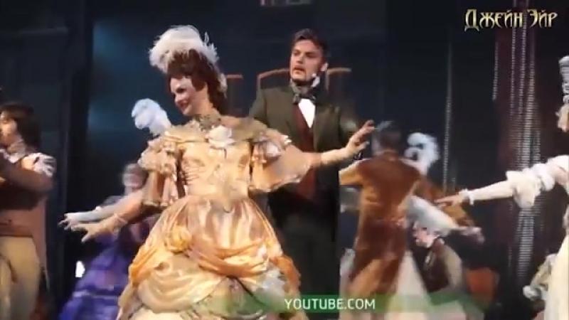 В Театре Музыкальной комедии готовятся к премьере спектакля «Джейн Эйр»