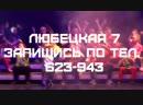 Танцы в Череповце. Prezident Breakerz