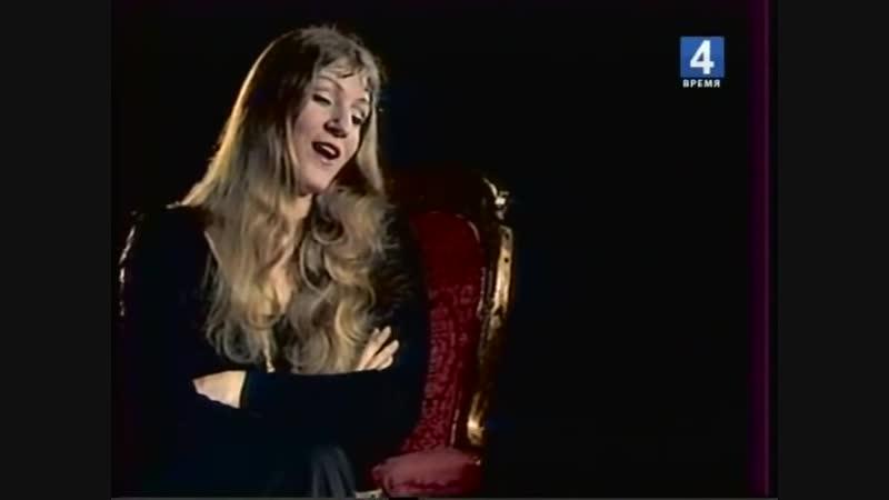 Анна Герман - Колыбельная