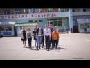 Флешмоб волонтерского отряда Новое поколение СШ 16 г. Мозыря