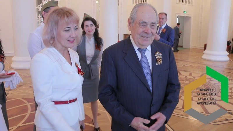 Выставку архивных документов посетил Государственный Советник РТ Минтимер Шаймиев