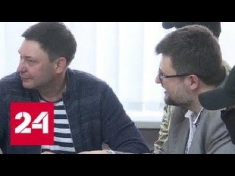 СПЧ обратился к комиссару Совета Европы в связи с арестом Вышинского Россия 24