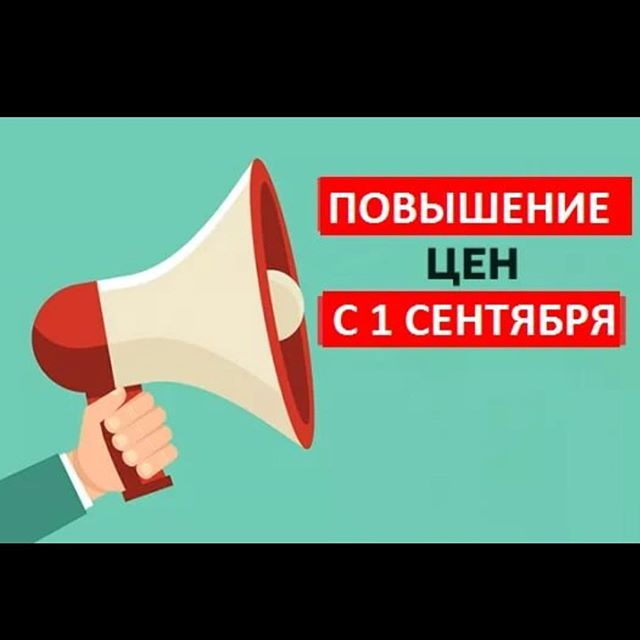 Светлана Реутова   Нижний Новгород