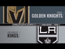 Vegas Golden Knights vs Los Angeles Kings | 17.04.2018 | Round 1 | Game 4 | NHL Stanley Cup Playoffs 2018 | Eurosport Gold, RU