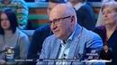 Олексій Гончаренко гість ток шоу Ехо України ефір від 16 січня 2019 року
