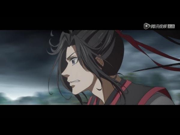 [BL ANIMATION] NEW TRAILER! 魔道祖师 The Founder of Diabolism ปรมาจารย์ลัทธิมาร 9 July, 2018