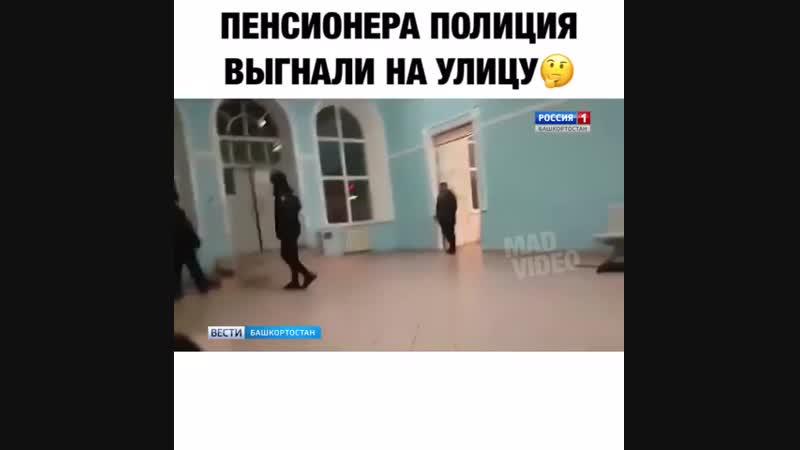 Россиянский мент - это патология