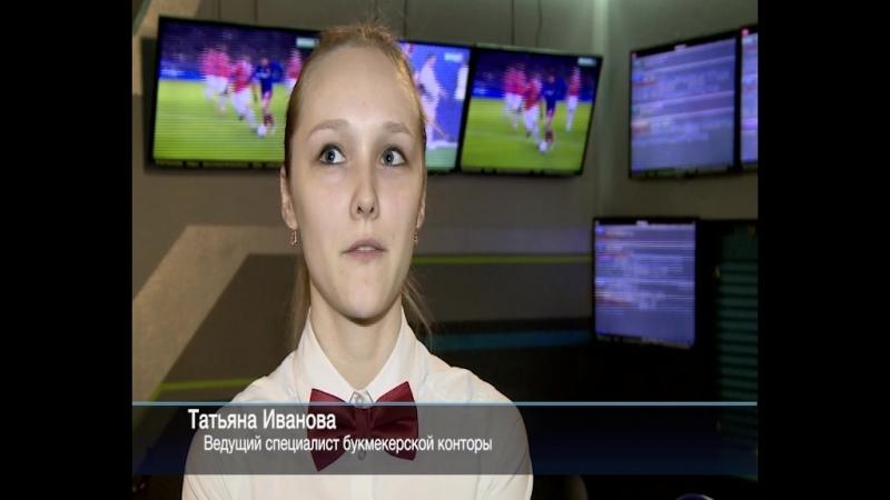 Уральские эксперты оценивают шансы сборной России по футболу