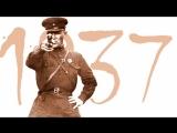 Егор Летов - Новый-37