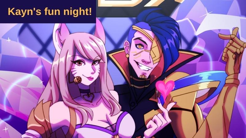 Kayn's fun night (Odyssey, K/DA) - League of Legends Comic Dub