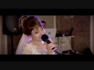 Песня невесты на свадьбе (Rec Studio)