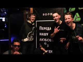 Туса в Волжске 9.03
