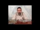 Игры Богов Акт 7 Часть 1 Живой огонь Вера