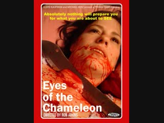 Eyes of the chameleon (2005)