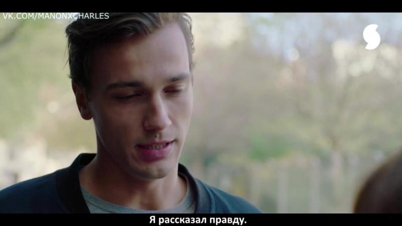 VERDICT. (RUS SUB)