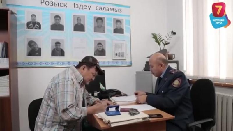 Бастық боламын 1 Сезон 12 серия