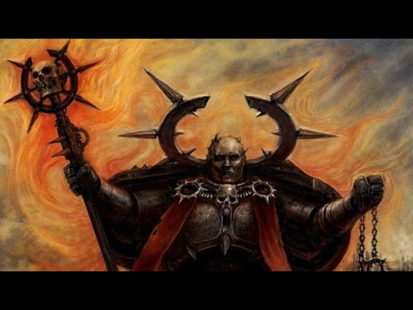 Hammer Of Faith - Предавшие Слово