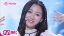 PRODUCE48 단독 직캠 일대일아이컨택ㅣ왕크어 여자친구 ♬귀를 기울이면 1조 @그룹