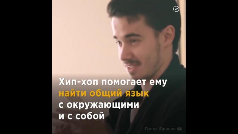 Глухой танцор Андрей Драгунов С субтитрами