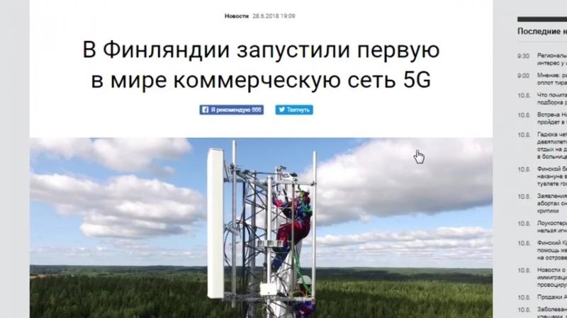 СФЕРА Глобальный интернет Путина для России Провокатор