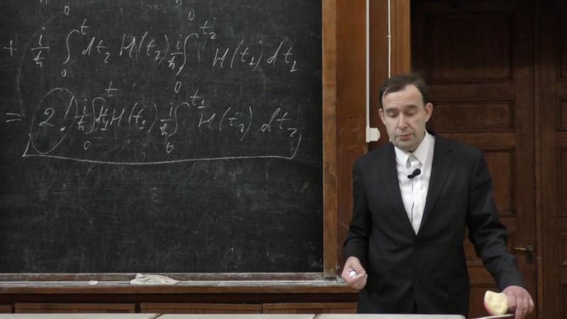 Силаев П. К. - Квантовая теория - Представление Шредингера (Лекция 7)
