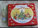 The Jolly Christmas Postman (read by Olga Kutsepalova)
