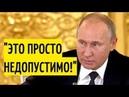 Вы что, захотели как в Париже?: Путин резко отреагировал на вопрос Сванидзе об аресте Понамарёва