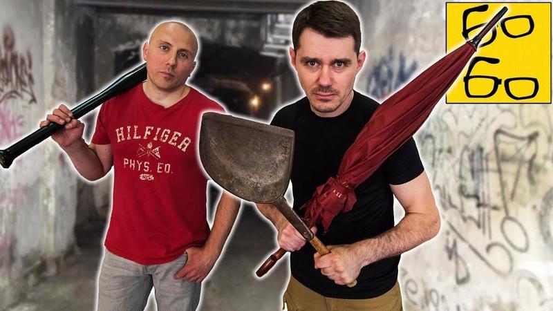 Подручные средства самозащиты (1) — палка, бита, зонт и подобные предметы Крав-мага с Чудиновским