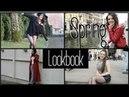 Lookbook Spring | Frühlingslookbook 2018 | Outfit Inspirationen | Marina Nerea