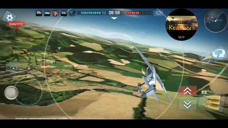 War Wings_2018-11-15-17-48-16_1.mp4