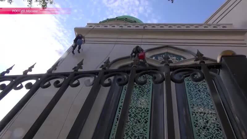 Открытие Соборной мечети в Москве за $170 млн