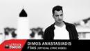 Δήμος Αναστασιάδης - Φταις - Official Lyric Video
