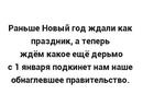 Андрей Самолёт фото #22