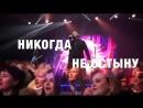 Стас Михайлов Перепутаю даты Lyric Video 2018