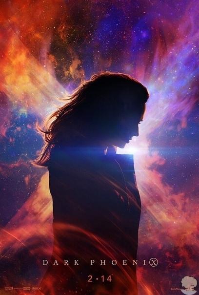 представлен первый трейлер фильма «люди икс: темный феникс» изначально фильм «люди икс: темный феникс», четвертая часть обновленной супергеройской франшизы, должен был появиться в кинотеатрах в ноябре этого года – но вместо этого в связи с переносом