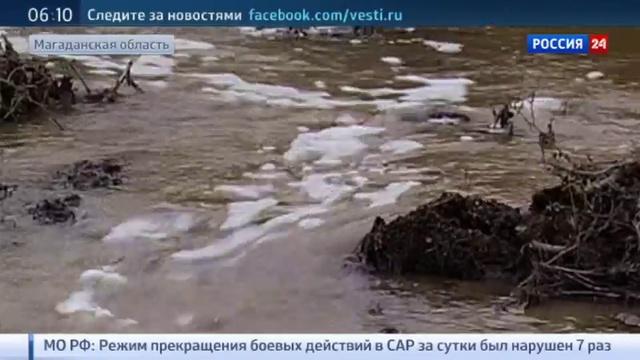 Новости на Россия 24 • В Магаданской области пропали 30 километров дороги