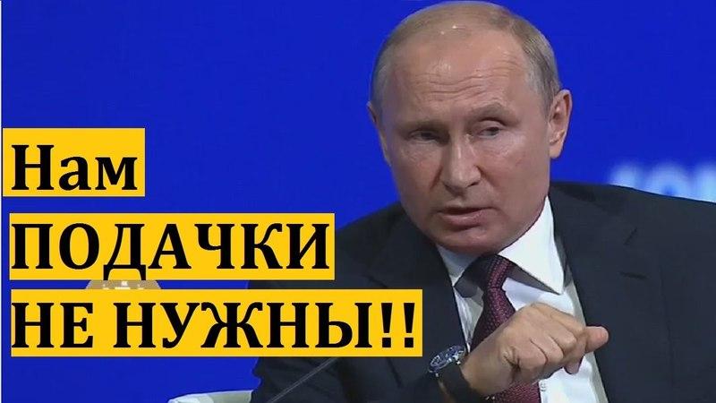 25.05.2018 Суверенитетом НЕ ТОРГУЕМ! Путин рассказал о развитии и целях России.