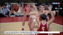 Новости на Россия 24 • Три секунды: легендарные победы и современные проблемы спорта
