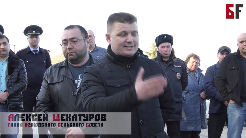 Жители села Жуково против мусоросортировочного комплекса