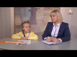 Знакомство с профессией журналист. Фрагмент выпуска городских новостей.
