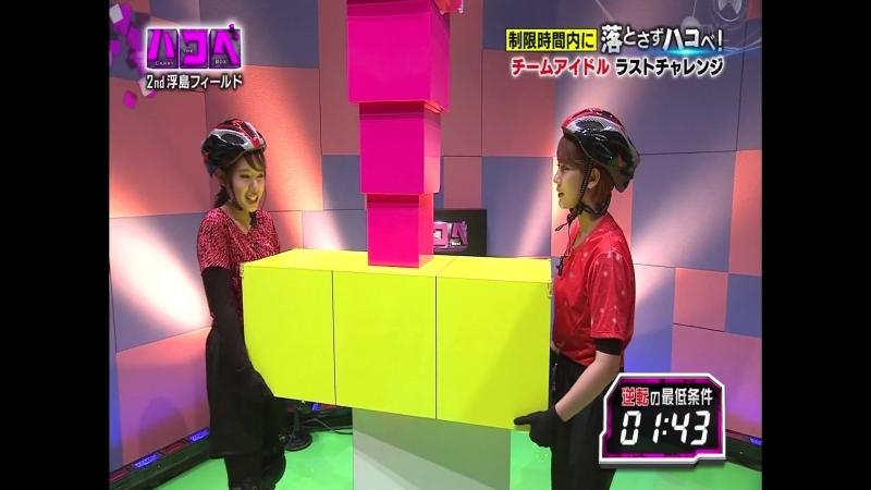 170711 Hakobe! (Ex-NMB48 Yamada Nana)