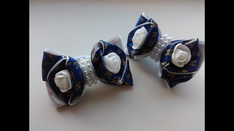 Бантики из лент 2 5 см Мастер Класс Канзаши Fitas de fitas de 2 5 cm MK Канзаши