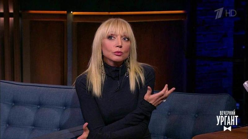 Кристина Орбакайте – Вечерний Ургант (12.10.2018)
