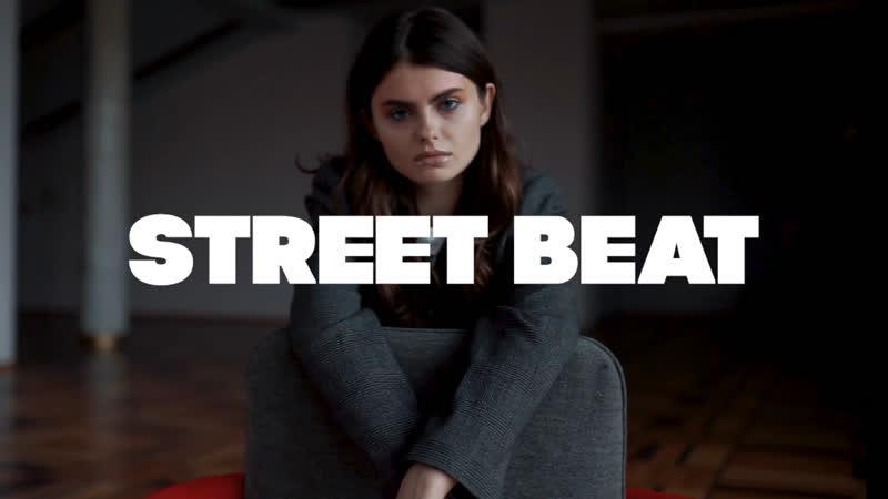 Зимний лукбук STREET BEAT